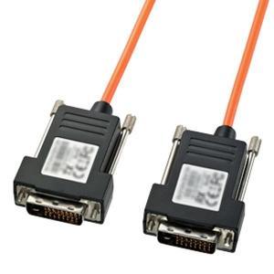 サンワサプライ DVI光ファイバケーブル(シングルリンク) 30m KC-DVI-FB30|ulmax
