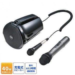 サンワサプライ ワイヤレスマイク付き拡声器スピーカー MM-SPAMP3|ulmax