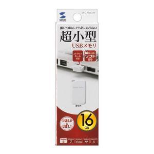 サンワサプライ USB2.0メモリ UFD-P16GW|ulmax