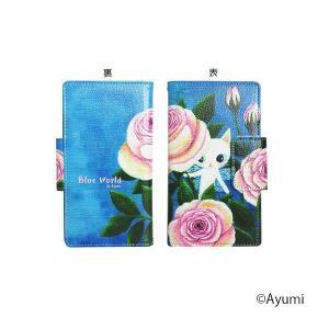 ブルー・ワールド スマピタカバー かくれんぼ (M) |ulmax