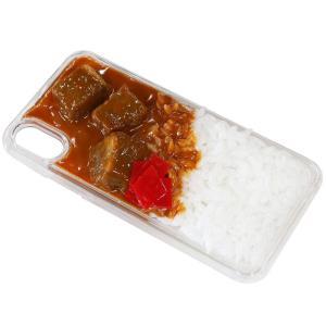 日本職人がつくる 食品サンプル iPhoneX/Xsカバー カレーライス IP-725|ulmax
