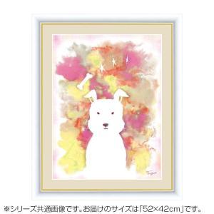 アート額絵 木下 つぐみ(きのした つぐみ) 「いぬ」 G4-CF001 52×42cm