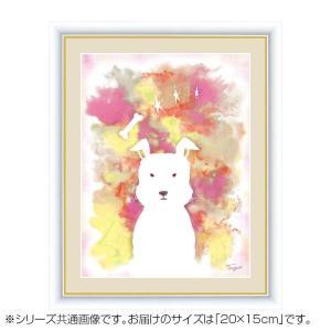 アート額絵 木下 つぐみ(きのした つぐみ) 「いぬ」 G4-CF001 20×15cm