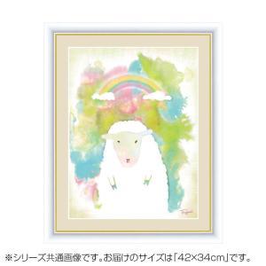 アート額絵 木下 つぐみ(きのした つぐみ) 「ひつじ」 G4-CF002 42×34cm