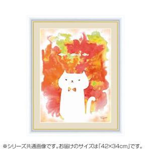 アート額絵 木下 つぐみ(きのした つぐみ) 「ねこ」 G4-CF003 42×34cm