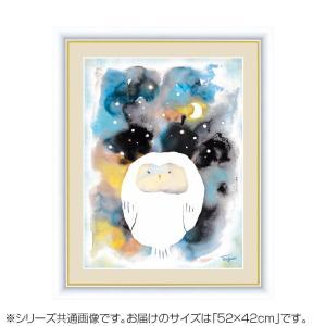 アート額絵 木下 つぐみ(きのした つぐみ) 「ふくろう」 G4-CF004 52×42cm