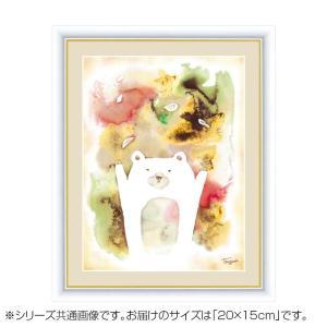 アート額絵 木下 つぐみ(きのした つぐみ) 「くま」 G4-CF005 20×15cm