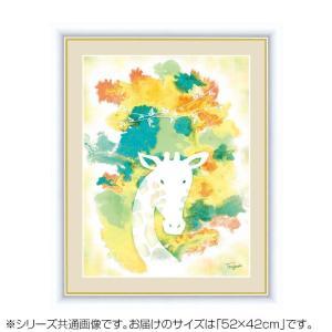 アート額絵 木下 つぐみ(きのした つぐみ) 「きりん」 G4-CF006 52×42cm