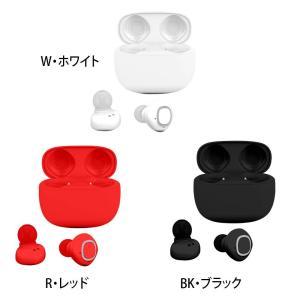 Bluetooth フルワイヤレスイヤホン 左右独立型 BTW-A5000|ulmax