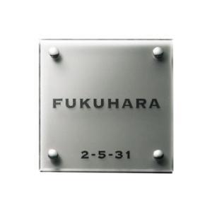福彫 表札 マット・グラッソ NW-26|ulmax