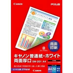 ■商品名:キヤノン普通紙・ホワイト 両面厚口 SW-201 A4 250枚 / 冊 CANON 83...