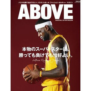 Magazine 雑誌   ABOVE|ult-collection