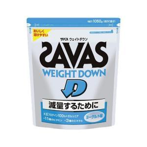 SAVAS サプリメント プロテイン ウエイト...の関連商品2