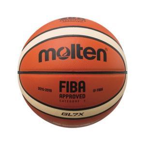 Molten ボール 7号球  モルテン Ball Molten GL7X