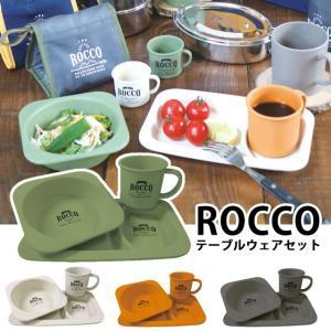 ■バンブーは環境に優しい素材です。aおしゃれでかわいい ピクニック 食器セット  バンブー素材で軽い...