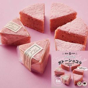 バレンタイン 手づくりチョコキット 30個作れる手作りキット(材料セット)  サクサクいちごチョコバー ラッピング付き 約2×7cm 30本分 (オーブン不使用)の画像