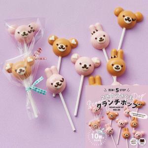バレンタイン 手づくりチョコキット 30個作れる手作りキット(材料セット)  2色のロリポップチョコ ラッピング付き ロリポップ(オーブン不使用)の画像
