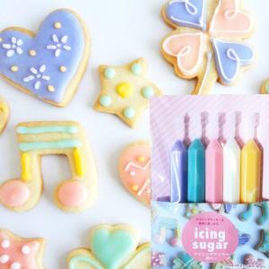 アイシングペン クッキー用ペン各16g × 5本セット(ピンク、パープル、ミントグリーン、ホワイト、イエロー) ペン型アイシング