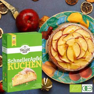 バレンタイン 手づくりチョコキット 30個作れる手作りキット みんな大好きチョコクランチ 約3.5cm 30個分 ラッピング付きの画像