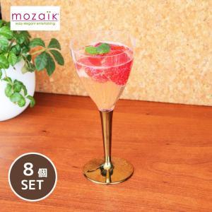 パーティーやケータリングで大活躍するおしゃれなゴールドのステムのワイングラス8脚セット。 【Moza...