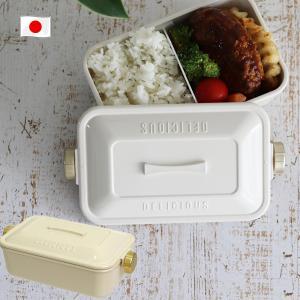 ストウブ鍋風のかわいい1段お弁当箱です。 かわいいだけでなく、パッキンを止め金が回転式でしっかりロッ...