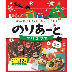 のりあーと クリスマス/キャラ弁 デコ弁 のり 海苔 トッピング オリジナル'