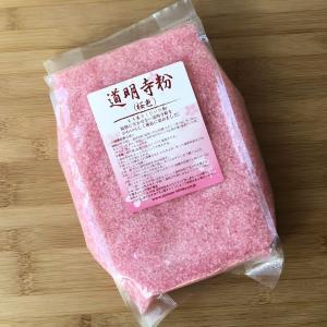 桜色の道明寺粉800g 桃色 ピンク さくら色 道明寺粉  製菓材料 パイオニア企画
