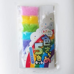 わたがし用色ざらめ5色セット キラキラ棒1本付き 綿あめ 綿菓子 コットンキャンディ わたあめ