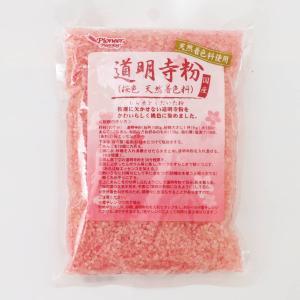 桜色の道明寺粉(天然着色料)200g 桃色 ピンク さくら色 道明寺粉 餅 だんご 和菓子 製菓材料 パイオニア企画 '(メール便可)