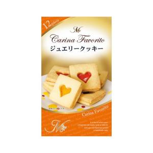 ジュエリークッキー 約12枚分/手作り クリスマス バレンタイン プレゼント ギフト お菓子 キット セット