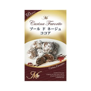 ブール ド ネージュ ココア 約50個分/手作り クリスマス バレンタイン プレゼント ギフト お菓子 キット セット