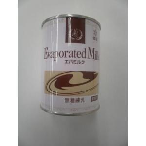 エバミルク411g(業務用)(特別お取寄せ)