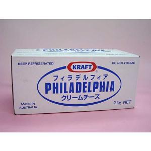 クラフト フィラデルフィアクリームチーズ2kg(業務用)(特別お取寄せ)(冷蔵クール便)