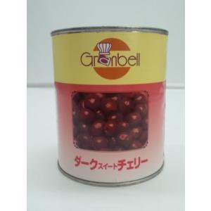 グランベル ダークスイートチェリー2号缶(業務用)(特別お取寄せ)