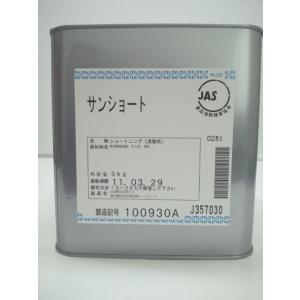 日油 サンショート5kg(業務用)(特別お取寄せ)'(夏期クール)