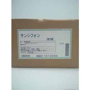 日油 サンシフォン5kg(業務用)(特別お取寄せ)(冷蔵クール便)