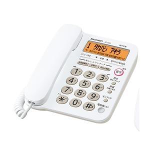 ■SHARP シャープ デジタルコードレス電話機...の商品画像