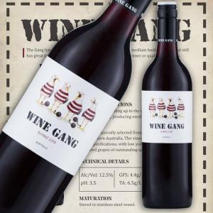 ワーバーン ワインギャング シラーズ 2019 Wine Gang Shiraz(オーストラリア産 赤ワイン)|uluruweb