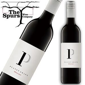 プラネット グレープ シラーズ(オーストラリア赤ワイン750ml)|uluruweb