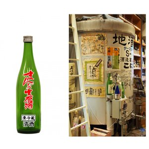 純米生原酒720ml|uluruweb