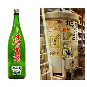 純米生原酒1.8L|uluruweb