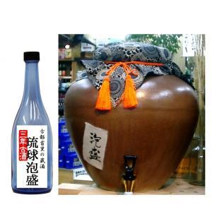 琉球泡盛古酒720ml|uluruweb
