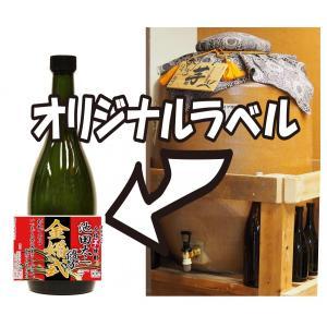 甕壷仕込み芋焼酎720mlーオリジナルラベル付|uluruweb