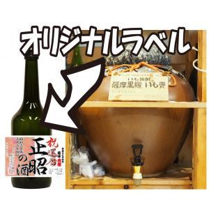 薩摩黒麹芋焼酎720mlーオリジナルラベル付|uluruweb