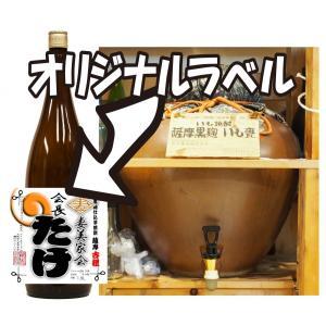 薩摩黒麹芋焼酎1.8Lーオリジナルラベル付|uluruweb
