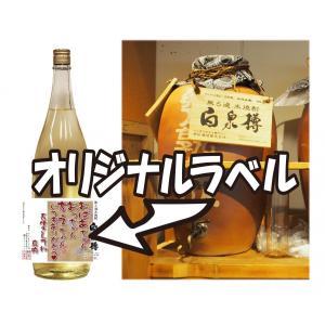 甕壺熟成米焼酎1.8Lーオリジナルラベル付|uluruweb