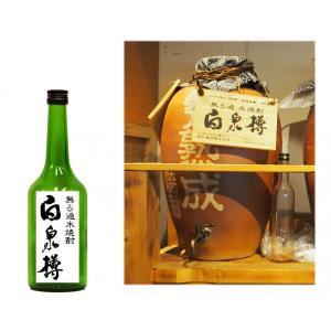 甕壺熟成米焼酎720ml|uluruweb