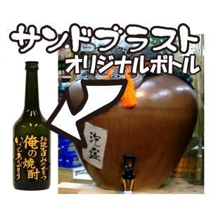 琉球泡盛古酒720mlーサンドブラスト加工付|uluruweb