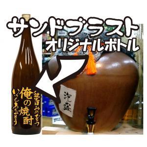 琉球泡盛古酒1.8Lーサンドブラスト加工付|uluruweb