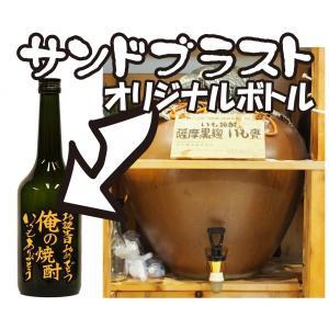 薩摩黒麹芋焼酎720mlーサンドブラスト加工付|uluruweb